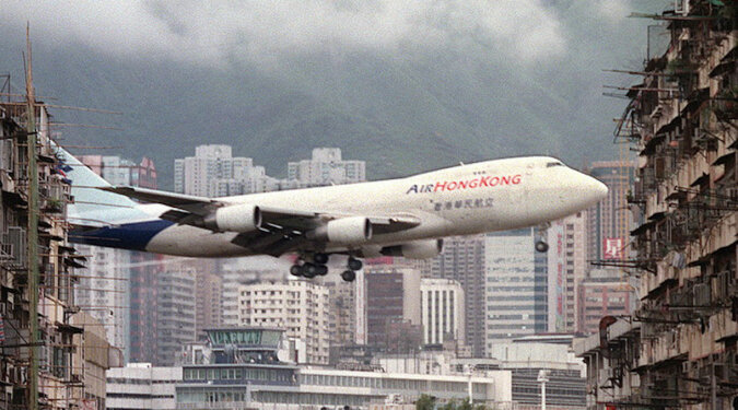 Najniebezpieczniejsze lotnisko na świecie: historia Kai Tak