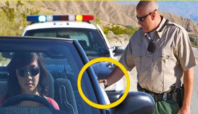 Dlaczego w USA zaraz po zatrzymaniu sprawcy policja dotyka ręką samochodu